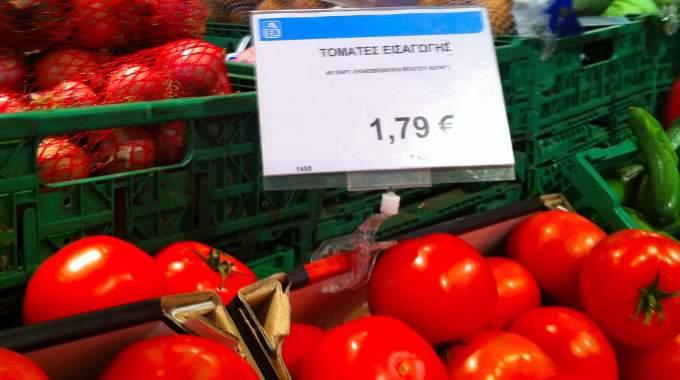 Τομάτες Βελγίου 1,79€ στο ΑΒ