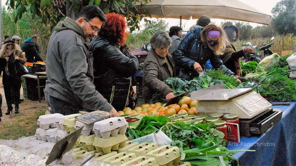 Βιολογική Λαϊκή Αγορά